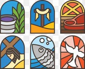 Church Collection - Church Clip Art PNG