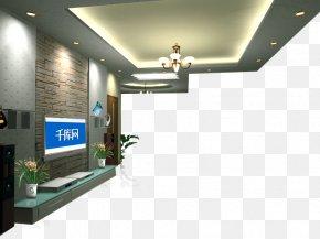 TV Backdrop Interior Scene - Interior Design Services Living Room Designer Wallpaper PNG