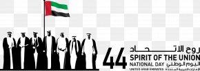 Dubai - Dubai Abu Dhabi National Day Public Holiday Emirates Of The United Arab Emirates PNG