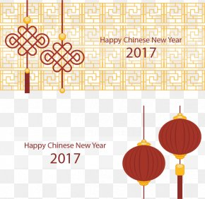 Chinese New Year Banner - Chinese New Year New Year's Day Christmas New Year's Eve PNG