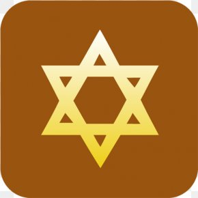 The Star Of David - Star Of David Judaism Stock Illustration Clip Art PNG