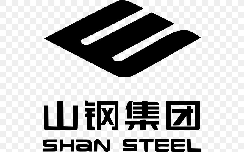 Jinan Shandong Steel Business Iron, PNG, 532x510px, Jinan, Area, Black And White, Brand, Business Download Free