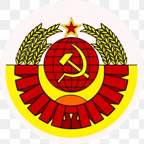 Marijuana - Republics Of The Soviet Union Coat Of Arms Flag Of The Soviet Union Hammer And Sickle PNG