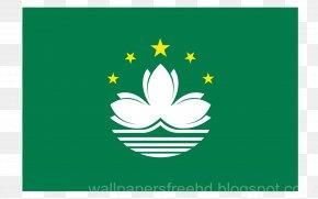 China Flag - Flag Of Macau National Flag Macao Basic Law PNG