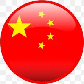 China - Flag Of China National Flag PNG