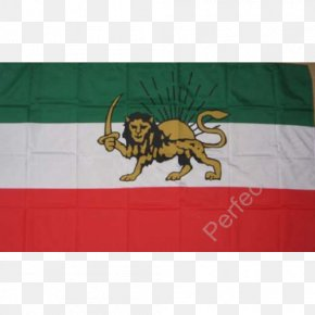 Flag - Flag Of Iran National Flag Old Persian PNG