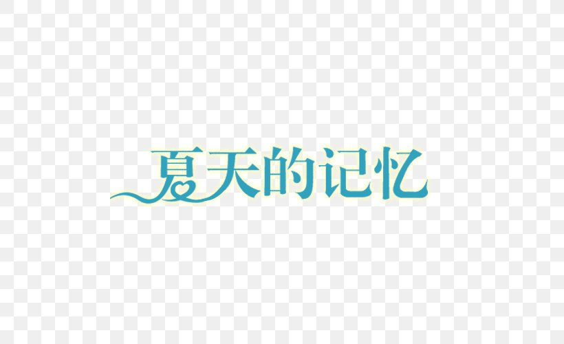 Summer Memories, PNG, 500x500px, Emperor Of China, Area, Blue, Brand, Gratis Download Free
