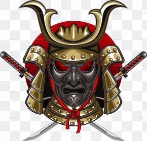 Samurai Transparent - T-shirt Samurai Mask Katana Decal PNG