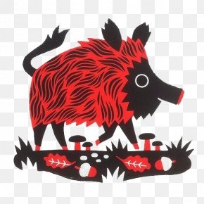 Cartoon Wild Boar - Wild Boar Game Hogs And Pigs Illustration PNG