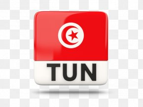 Flag Of Tunisia - Flag Of Turkey Flag Of Tunisia PNG
