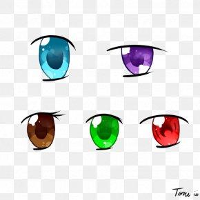 Glasses - Glasses Eye Goggles Clip Art PNG