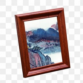 Mahogany Solid Wood Frame - Picture Frame Wood Icon PNG