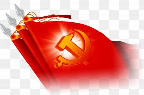 National Flag Patriotic Red Poster - Beijing 19th National Congress Of The Communist Party Of China Xi Jinping Thought Socialism With Chinese Characteristics PNG