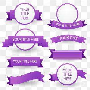 8 Purple Ribbon Icon - Ribbon Euclidean Vector PNG