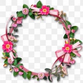 Flower Frame - Flower PNG