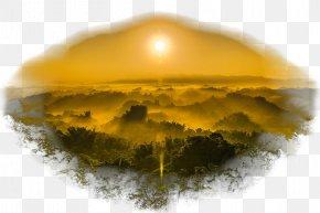 Sunrise - Sunset Dusk Sunrise Dawn Desktop Wallpaper PNG