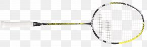 Badminton Racket Image - Brand Racket Product String PNG