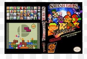 Super Smash Bros Brawl Link - Super Smash Bros. Brawl Digital Art Graphic Design PNG