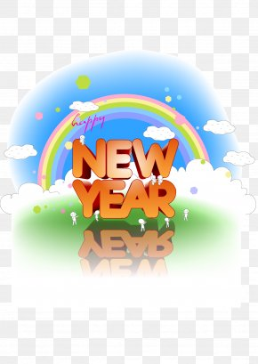 Happy New Year - Christmas New Years Day PNG