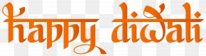 Happy Diwali Transparent Clip Art Image - Diwali Diya Calligraphy Hinduism PNG