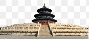 Retro Building - Summer Palace Temple Of Heaven Forbidden City Great Wall Of China Terracotta Army PNG