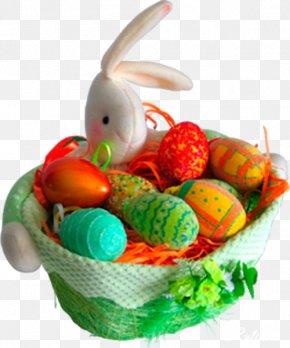 Easter - Hare Easter Bunny Easter Egg Rabbit PNG