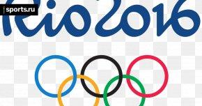 2028 Summer Olympics - Olympic Games Rio 2016 PyeongChang 2018 Olympic Winter Games The London 2012 Summer Olympics United States Women's National Softball Team PNG