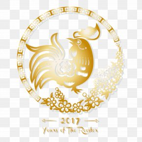 Chinese New Year Vector Material - Chinese New Year New Years Eve Vecteur PNG