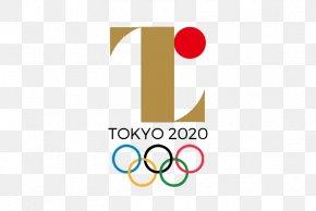 2020 Summer Olympics 2016 Summer Olympics Olympic Games 1924 Summer Olympics National Olympic Stadium PNG