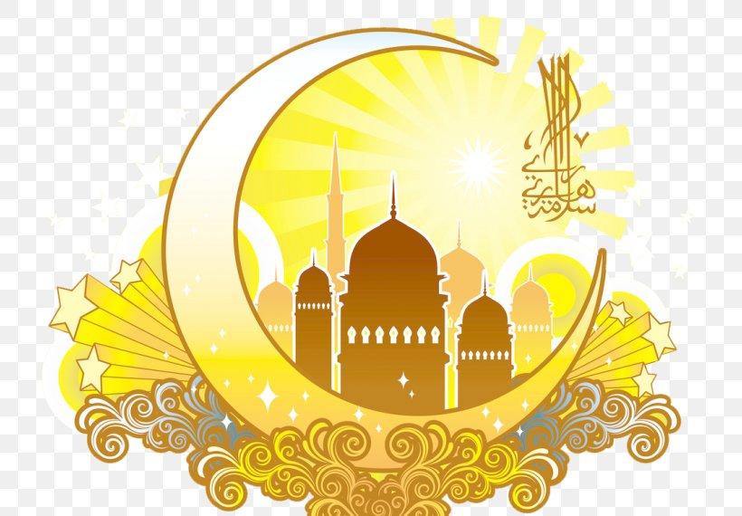 Eid Al Fitr Islamic Architecture Eid Al Adha Eid Mubarak Png 760x570px Eid Alfitr Arabic Calligraphy