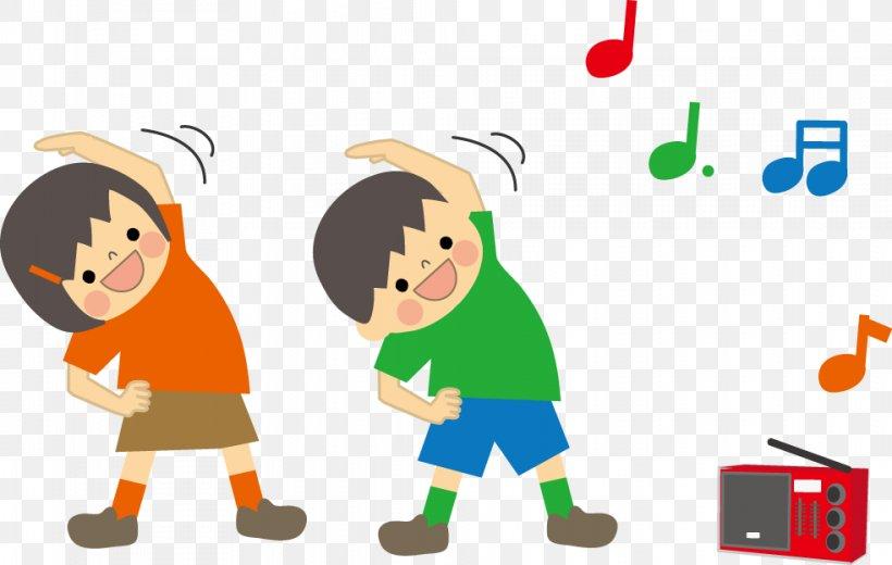 Nhk Radio Calisthenics Gymnastics Exercise Png 983x624px Nhk Area Boy Calisthenics Cartoon Download Free
