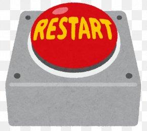 Restart Button - Reset Game Puzzle Idiom Yojijukugo PNG