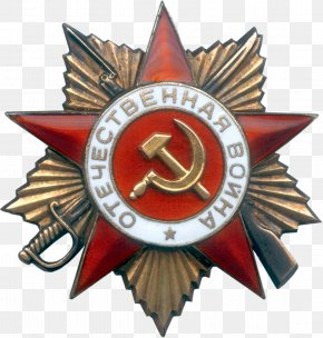 Soviet Union - Great Patriotic War Soviet Union Eastern Front World War II Order Of The Patriotic War PNG