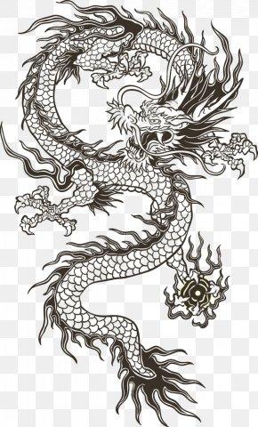 Chinese Dragon Totem - Chinese Dragon Illustration PNG