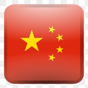 Emoji Flag Of China - Flag Of China Zhishan Road Company Image People's Liberation Army PNG