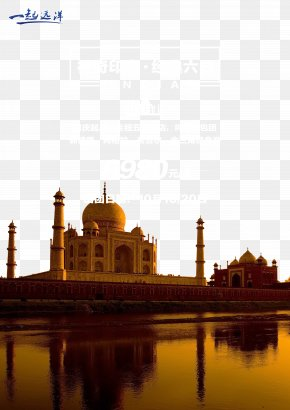 Magic India - Taj Mahal Tomb Of Itimu0101d-ud-Daulah Delhi Akbars Tomb New7Wonders Of The World PNG