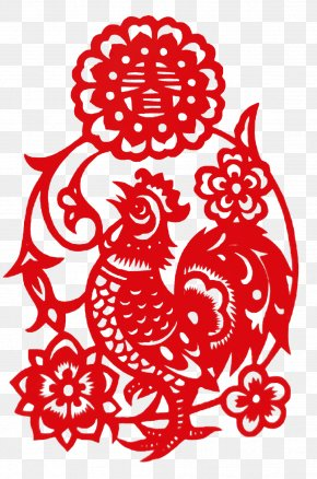 Paper-cut Chinese New Year Of The Rooster - Chinese Zodiac Papercutting Chinese New Year Illustration PNG