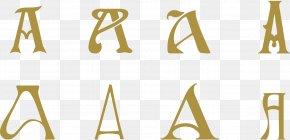 Font - Logo Art Nouveau Open-source Unicode Typefaces Script Typeface Font PNG