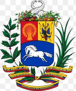 GOLD Coat Of Arms - National Pantheon Of Venezuela Coat Of Arms Of Venezuela National Assembly Of Venezuela Coat Of Arms Of Peru Escutcheon PNG