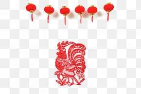 Chinese New Year Element Wind - Papercutting Chinese Zodiac Chinese Paper Cutting Chinese New Year Fu PNG