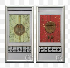 Chinese Aluminum Door Frame Decorative Painting Background Retro - Window Painting Picture Frame PNG