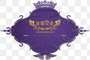 Wedding Logo,design - Logo Wedding Brand PNG