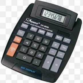 Calculator Image - Calculator Mathematics Financial Calculator Icon PNG