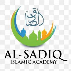 Islam - Eid Al-Fitr Islam Mosque Eid Al-Adha Clip Art PNG