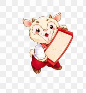 Lamb Chinese New Year - U7f8a Chinese Zodiac Chinese New Year Monkey Goat PNG