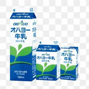 Milk Top - Ohayo Dairy Products Cow's Milk Café Au Lait Job Hunting Yoghurt PNG