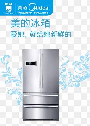Refrigerator - Refrigerator Midea Auto-defrost Home Appliance PNG