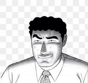 618 - Hiroshi Nohara Splatoon 2 野原ひろし 昼メシの流儀 Mental Disorder Crayon Shin-chan PNG