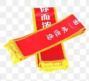 Welcome Satin Ribbon - Paper Ribbon Sash Tmall Flag PNG