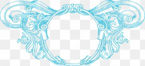 Aqua Border Frame Photo - Picture Frame Ornament Clip Art PNG